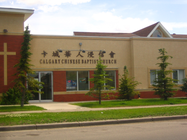 Calgary Chinese Baptist Church